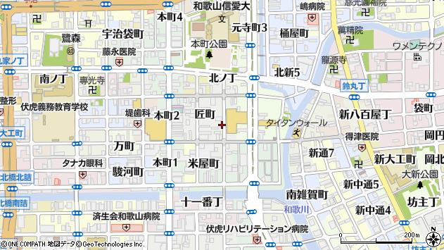 〒640-8025 和歌山県和歌山市中ノ店中ノ丁の地図