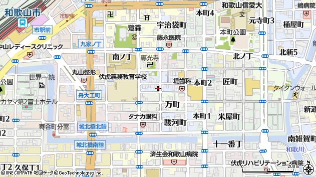 〒640-8036 和歌山県和歌山市東鍛冶屋町の地図