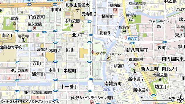 〒640-8024 和歌山県和歌山市元寺町の地図