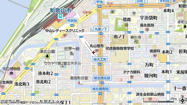 〒640-8213 和歌山県和歌山市舟大工町の地図