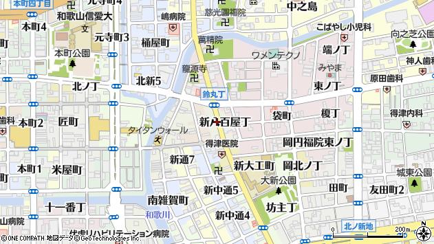 〒640-8371 和歌山県和歌山市新八百屋丁の地図