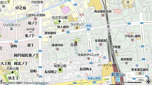 〒640-8343 和歌山県和歌山市吉田の地図