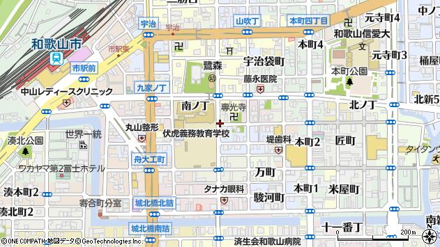 〒640-8041 和歌山県和歌山市専光寺門前丁の地図