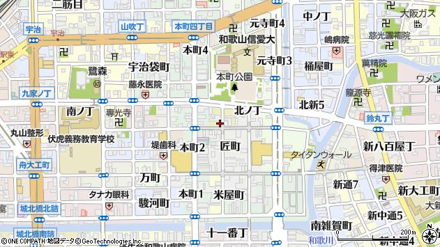 〒640-8029 和歌山県和歌山市南桶屋町の地図