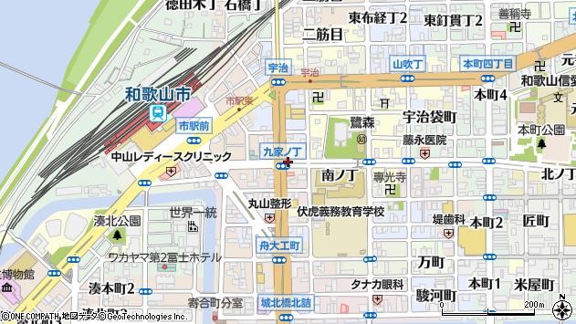 〒640-8055 和歌山県和歌山市九家ノ丁の地図