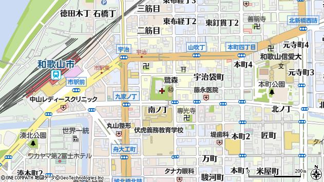 〒640-8053 和歌山県和歌山市鷺ノ森の地図