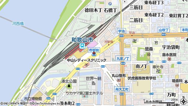 〒640-8202 和歌山県和歌山市屏風丁の地図