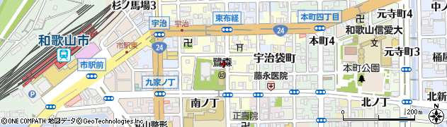 和歌山県和歌山市鷺ノ森(片町)周辺の地図