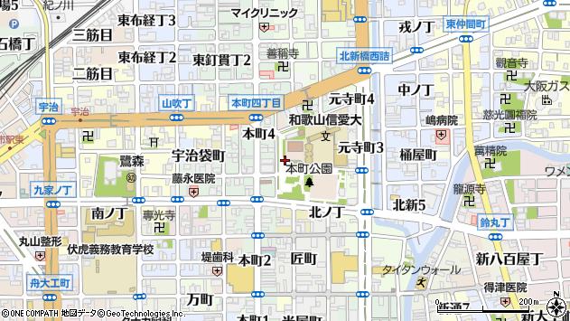 〒640-8020 和歌山県和歌山市北桶屋町の地図