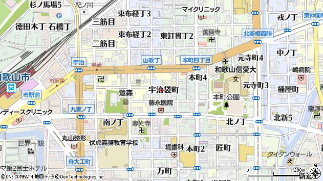 〒640-8039 和歌山県和歌山市宇治袋町の地図