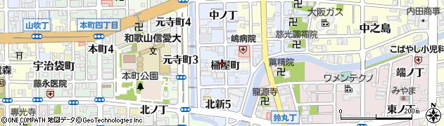 和歌山県和歌山市北新(桶屋町)周辺の地図