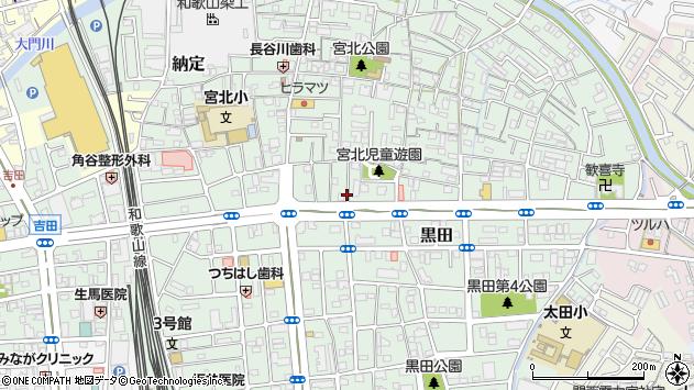 〒640-8341 和歌山県和歌山市黒田の地図