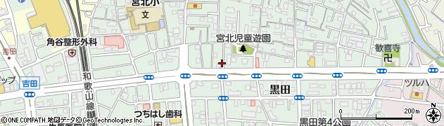 和歌山県和歌山市黒田周辺の地図