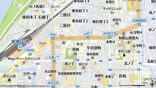 〒640-8059 和歌山県和歌山市鷺ノ森明神丁の地図