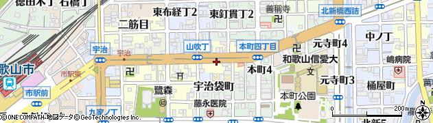和歌山県和歌山市山吹丁周辺の地図