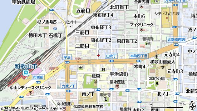 〒640-8066 和歌山県和歌山市東布経丁の地図