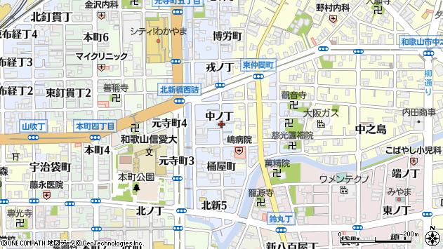 〒640-8016 和歌山県和歌山市北新中ノ丁の地図