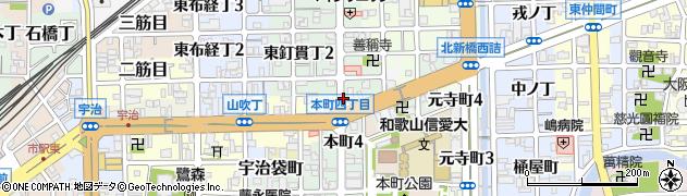 和歌山県和歌山市本町周辺の地図