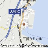 広島県大竹市