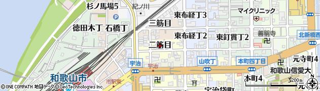 和歌山県和歌山市二筋目周辺の地図