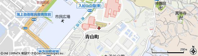 広島県呉市青山町周辺の地図