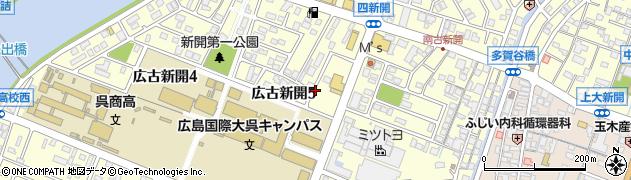 広島県呉市広古新開周辺の地図