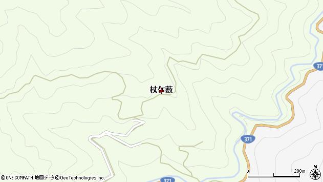 〒648-0225 和歌山県伊都郡高野町杖ケ薮の地図