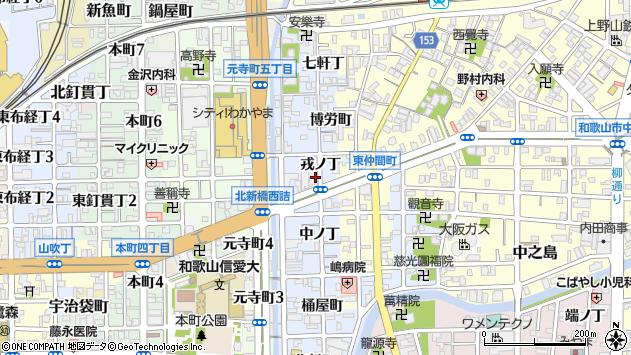 〒640-8017 和歌山県和歌山市北新戎ノ丁の地図