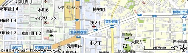 和歌山県和歌山市北新(戎ノ丁)周辺の地図