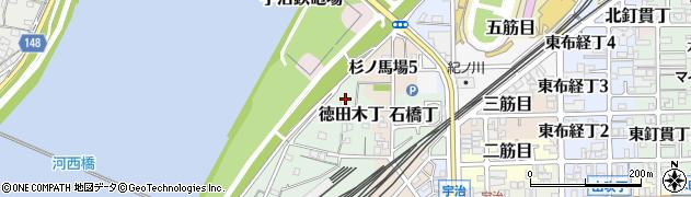 和歌山県和歌山市徳田木丁周辺の地図