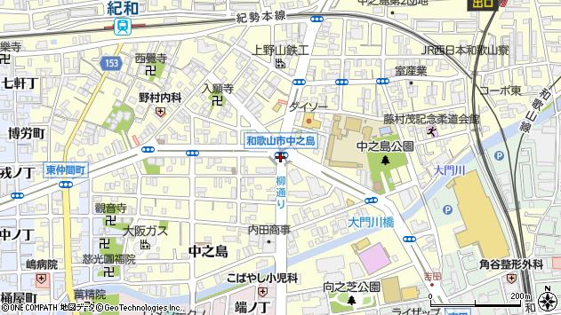 〒640-8392 和歌山県和歌山市中之島の地図