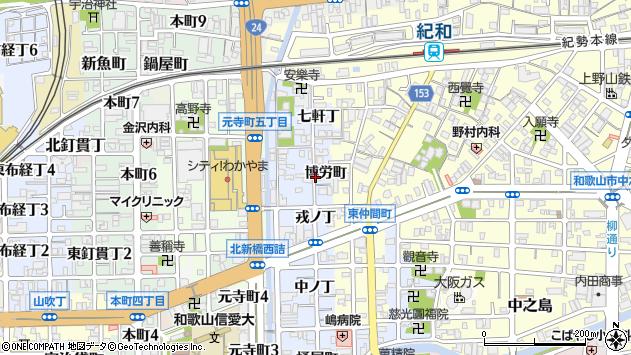 〒640-8003 和歌山県和歌山市北新博労町の地図