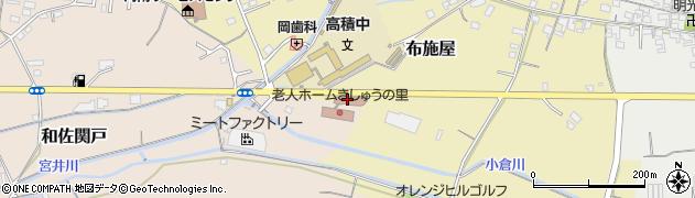 きしゅうの里周辺の地図