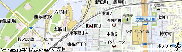 和歌山県和歌山市北釘貫丁周辺の地図