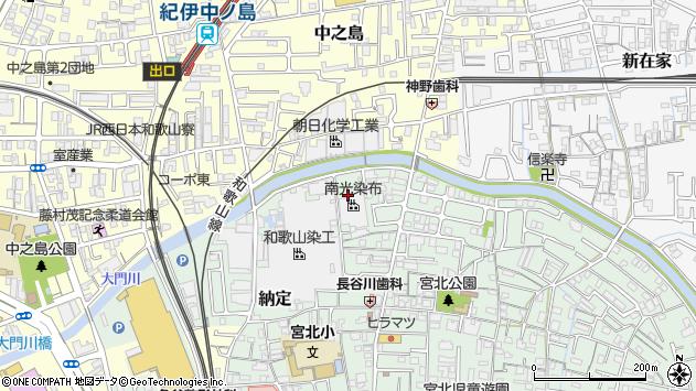 〒640-8344 和歌山県和歌山市納定の地図