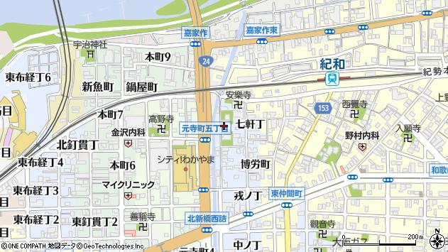 〒640-8002 和歌山県和歌山市北新の地図