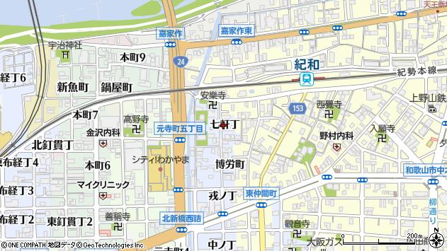〒640-8001 和歌山県和歌山市北新七軒丁の地図