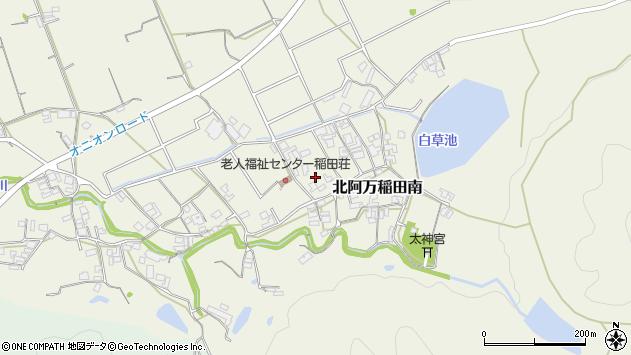 〒656-0532 兵庫県南あわじ市北阿万稲田南の地図