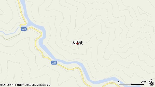 〒639-3611 奈良県吉野郡川上村入之波の地図
