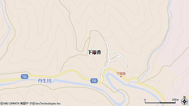 〒648-0405 和歌山県伊都郡高野町下筒香の地図