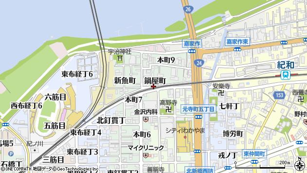 〒640-8009 和歌山県和歌山市鍋屋町の地図