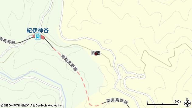 〒648-0171 和歌山県伊都郡高野町西郷(その他)の地図