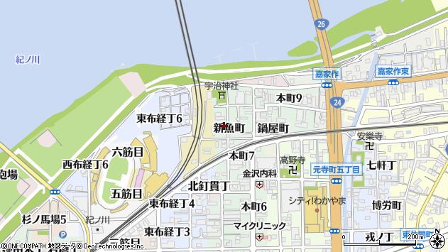 〒640-8074 和歌山県和歌山市新魚町の地図