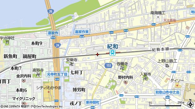 〒640-8072 和歌山県和歌山市宇治家裏の地図