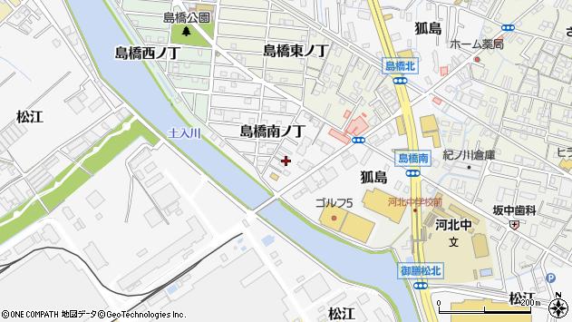 〒640-8415 和歌山県和歌山市島橋南ノ丁の地図