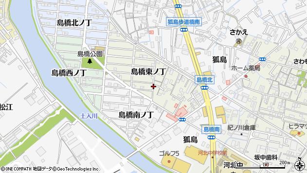 〒640-8413 和歌山県和歌山市島橋東ノ丁の地図