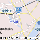 コンピュータランド和歌山アップルセンター