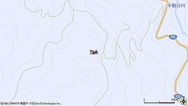 〒648-0142 和歌山県伊都郡九度山町笠木の地図