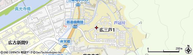 広島県呉市広三芦周辺の地図