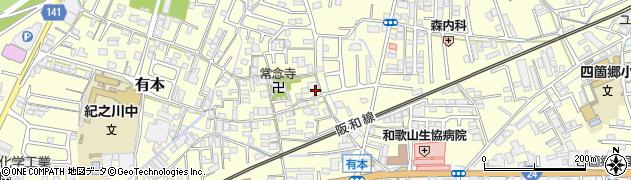 和歌山県和歌山市有本周辺の地図